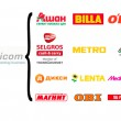 edicom_retail_rus