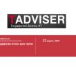 2016_TAdviser_logo_Conference