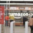 2016_12_AmazonGo_Entrance